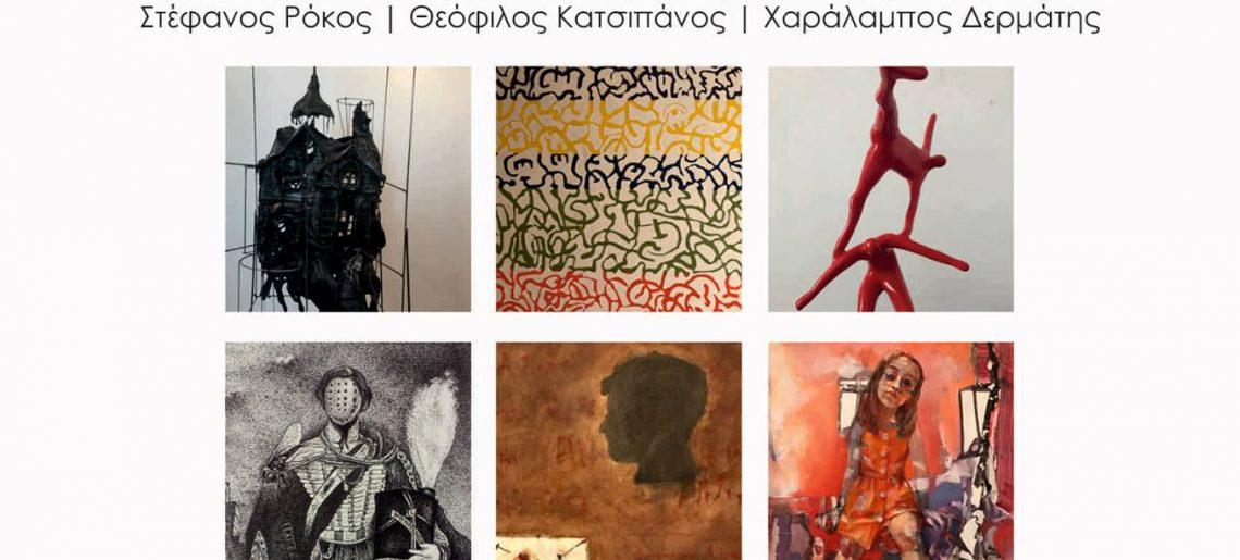 … κρατάς κρυμμένα μυστικά και … Documenta …